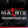 """Тренажерный зал """"MaТrix"""""""