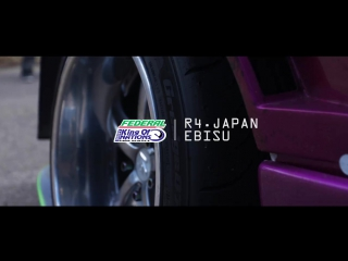 SC Films Production — King of Nations 2017 Rd.4 at Ebisu Circuit.