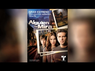 Кто-то смотрит на тебя (2010) | Alguien Te Mira