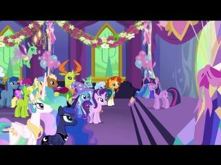 Отрывок из 1-й серии 7-го сезона My Little Pony: Friendship is Magic