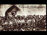 Osmanli Kafkasyalilar - Курды-Мусульмане.   Kurdish Nashid