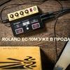 Roland Россия