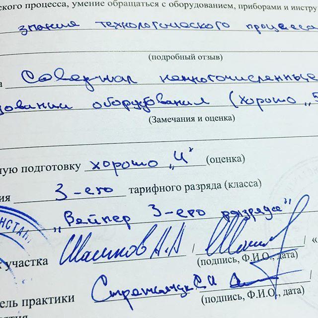 Сергей Стретьячук | Королёв