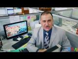 RG.TJ - Работа в Таджикистане