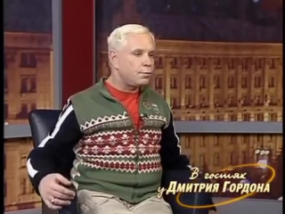 Борис Моисеев - иди отсюда!