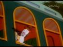 Том и Джерри в Детстве Серия 99 Дакота Друпи Великое ограбление поезда