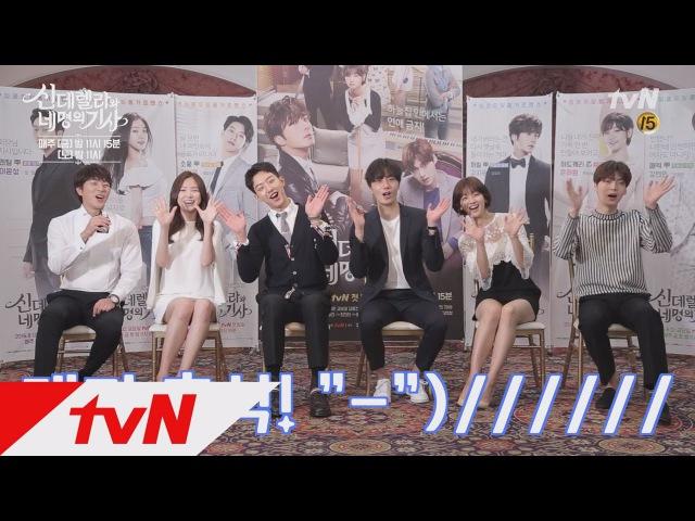 Cinderella with Four Knights ♥메리추석♥ 신네기 배우들 ′심쿵유발′ 추석인사 드립니다! 160916 EP.1