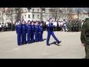 Смотр строя и песни 2011 - команда Патриот Младшие