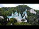 Святогорский монастырь / фильм А.Мамонтова