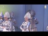 Русский Северный хоровод - Ансамбль Берёзка (2014)