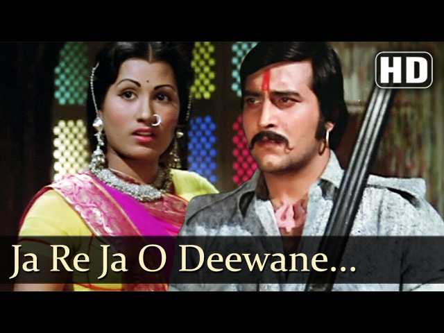 Ja Re Ja O Deewane - Item Girls - Vinod Khanna - Kachche Dhaage - Mujra - Bollywood Songs