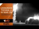 Ukrainian Tochka U in war on Donbass