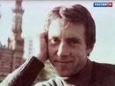 Владимира Высоцкого убили друзья Сенсационное расследование его участкового Прямой эфир от 24