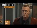 Battlefield: Hardline - Эпизод 7 - Стеклянные дома [60Fps] №7