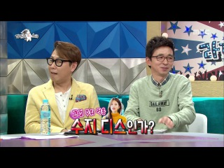 [RADIO STAR] 라디오스타 - Min Hyo-rin was debut in 2007 as a singer? 20160511