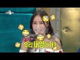 [RADIO STAR] 라디오스타 - Min Hyo-rins date behind story! 20160511