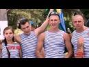 ЛУКЬЯНОВКА ДЕСАНТУРА russian airborne troops day