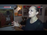 Выставка Ксении Лавровой