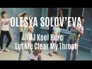DJ Kool Herc - Let Me Clear My Throat   Олеся Соловьева   Танцы детей   УРБАНАКАДЕМИЯ