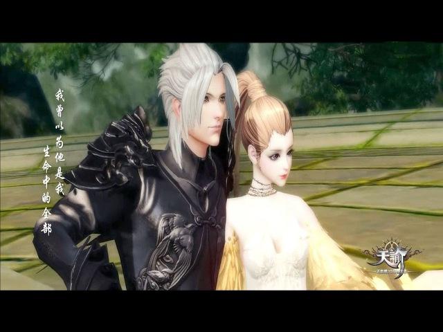 Revelation Online 天谕 New Angel vs Devil Dark And Light Wing Update Trailer