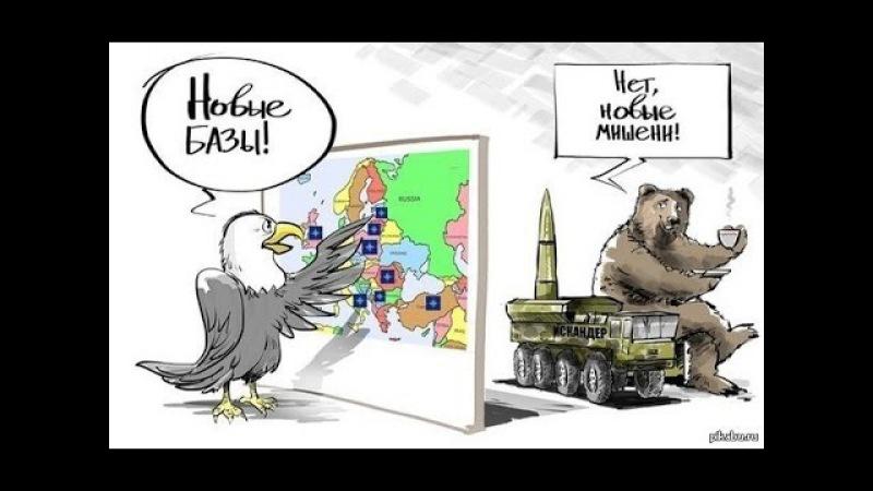 США скоро не будет чем воевать. Сенсационные новости. Противостояние