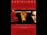 ЗЕМЛЯНЕ  Earthlings (2005г.) Запрещён к показу