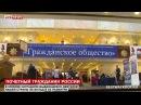 Роман Василенко председатель жилищного кооператива Бест Вей получил общественное признание за плодотворную работу на благо России