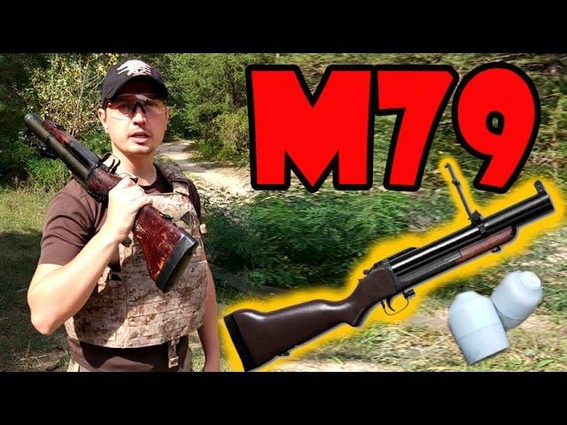 M79 Blooper страйкбольный гранатомет (Grenade Launchers)