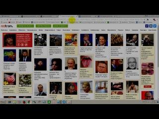 Big House Center - новостной сайт - как правильно делать репосты