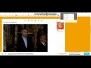 174 ВЕЛЕСОВА КНИГА ИСТОРИЯ РУСОВ перевод с украинского - YouTube