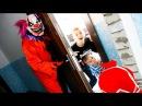 МЕШОК С ПОДАРКАМИ ОТ КИЛЛЕР КЛОУНА Scary Killer Clown