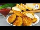 КУРИНЫЕ КОТЛЕТКИ С ТВОРОГОМ детки в восторге Chicken Cutlets With Сottage Сheese