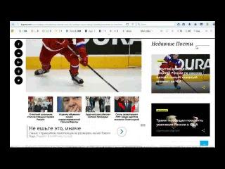 """BIG HOUSE CENTER - новостной сайт  """"BigSmi"""""""