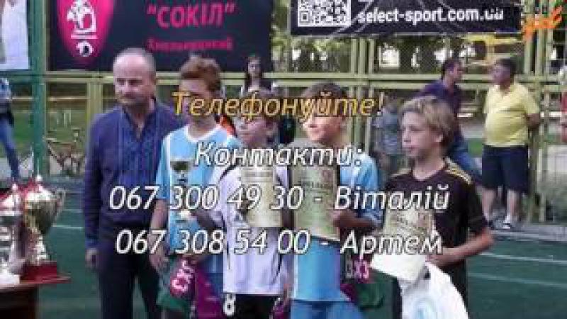 «АВІСТ-Красилів» - «Динамо-ГУНП» - 2:2 (2:0) пен. 6:5