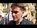 Надежда Савченко - Службы крышуют все козьи тропы , шокирующее заявление