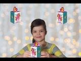 КЛАСС! Открываем СВИТ БОКС мармелад с коллекционной игрушкой/Синди//Unboxing Sweet Box