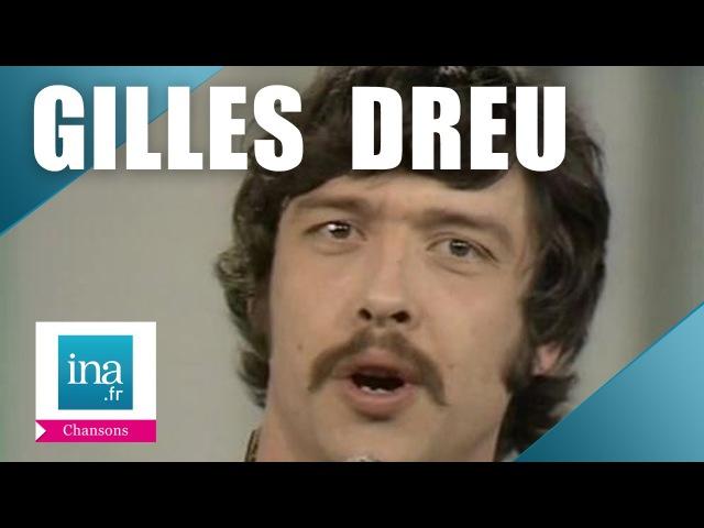 Gilles Dreu Alouette (live officiel) | Archive INA