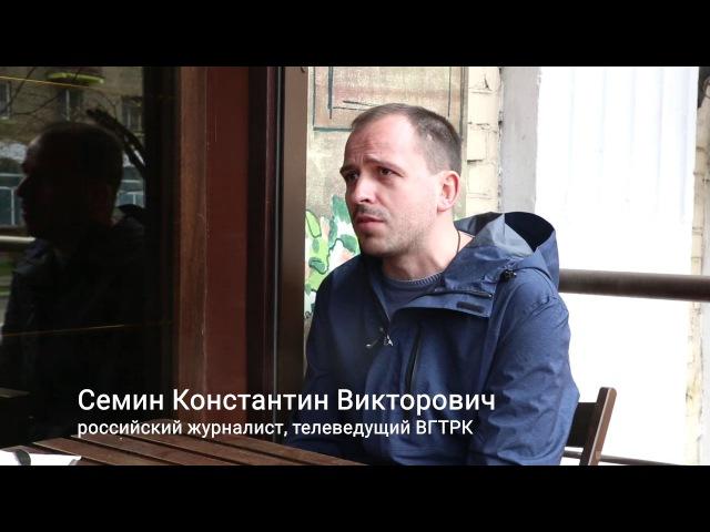 Семин Константин и НОД. Противостояние.03 05 2017