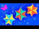 Оригами Звезда на ёлку в Новый Год