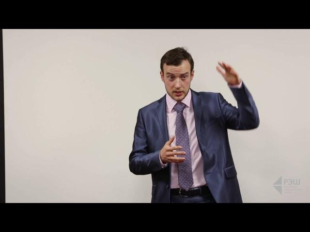 Выпускники о РЭШ: Илья Андросов о том, как обучение на MAE готовит к карьере в бизнесе