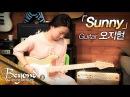 Beyond 2주년 이벤트- 오지현 (곡명-Sunny) sample
