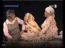 Ф Буляков «Голубушки мои» Спектакль Башкирского государственного академического театра драмы им М Г
