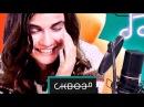 Песни Наоборот это СМЕШНО! 13 Монатик - Сон Мот - Капкан
