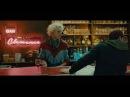 Круті стволи / Bastille Day (2016) (український трейлер)