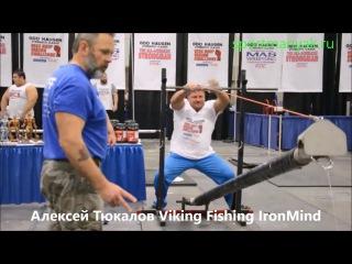 Alexey Tyukalov Viking Fishing