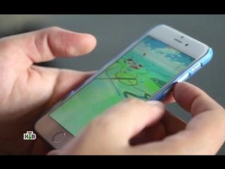 Чудо техники 04/09/2016, компьютерная игра Pokemon Go. ВИДЕОКАМЕРЫКараоке для безголосых, картофелечистка Умелец недели