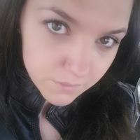 Юлия Сюхина