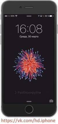 Красивые Обои На Айфон 4s