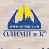 "ЗАО ""Олимп и К"" - official page"