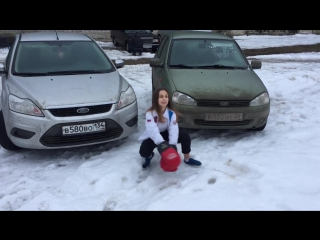 3 отряд. Татарка - АЛТЫН. Зима 2017